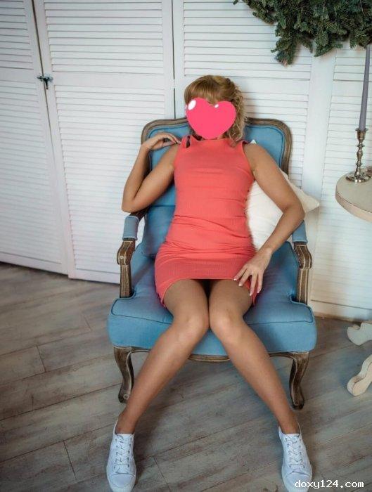 Проститутка     Виолетта, Красноярск Советский район тел. 8 (967) 616-1522 работает по вызову,  имеет свои аппартаменты,  за 2500р час. - Фото 1