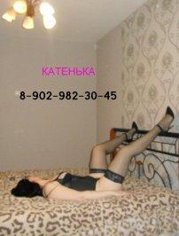 Путана  КАТЕНЬКА, Красноярск Любой  работает по вызову,  имеет свои аппартаменты,  за 1500р час. - Фото 7