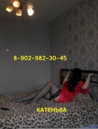 Путана  КАТЕНЬКА, Красноярск Любой  работает по вызову,  имеет свои аппартаменты,  за 1500р час. - Фото 10