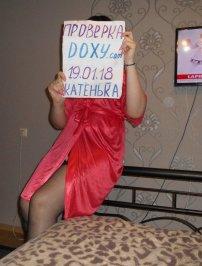 Путана  КАТЕНЬКА, Красноярск Любой тел. 8 (902) 982-3045 работает по вызову,  имеет свои аппартаменты,  за 2000р час. - Фото 13