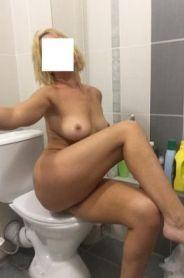 Проститутка АННА, тел. 8 (980) 980-0113