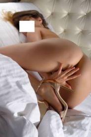 Проститутка ЯНА, тел. 8 (902) 945-5803