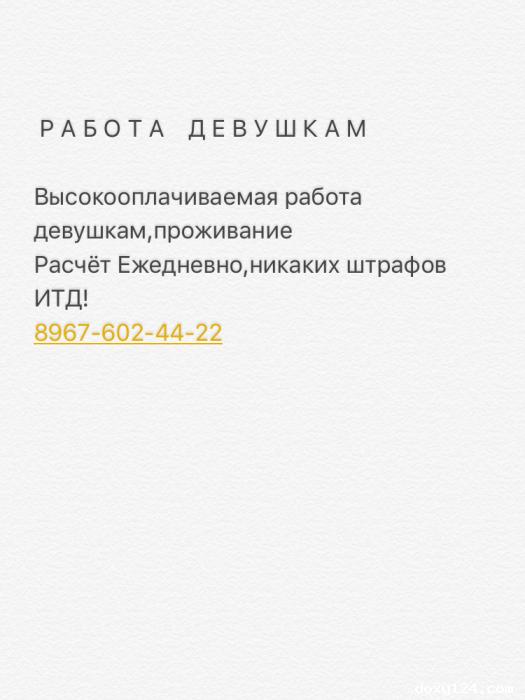 Шлюха   РАБОТА, Красноярск Взлетка  работает по вызову,  за 2500р час. - Фото 3